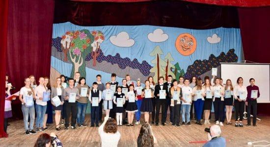 Участников городской конференции школьников и студентов наградили грамотами