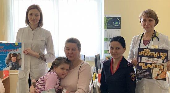 В Жуковском педиатры присоединились к кампании «Без вас не получится»
