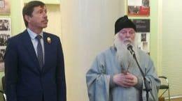 В Жуковском открылась выставка «Русская Православная Церковь в годы Великой Отечественной войны»
