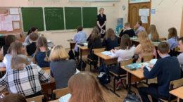 Сотрудники полиции провели профилактические беседы со школьниками