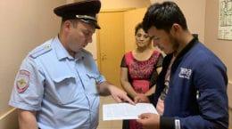 В Жуковском подвели итоги оперативно-профилактического мероприятия «Нелегальный мигрант»