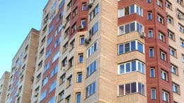 Жителям дома № 1 на улице Солнечная вернули около полумиллиона рублей
