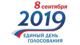 В день выборов городских депутатов в Жуковском будет задействованы 135 полицейских