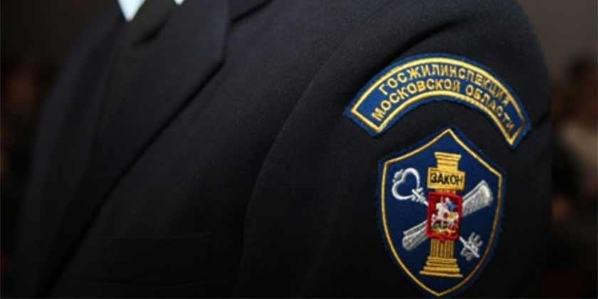 Гендиректора управляющей компании в Жуковском оштрафовали за нарушение законодательства об энергосбережении