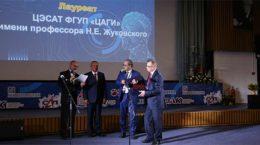 Разработки специалистов ЦАГИ победили в двух номинациях конкурса «Авиастроитель года»