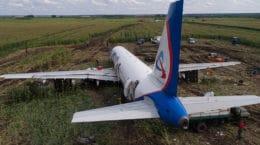 Летчик-испытатель предложил оставить хвост А321 в качестве мемориала
