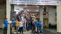 Житель Жуковского стал призером в спортивно-интеллектуальной игре в Суздале