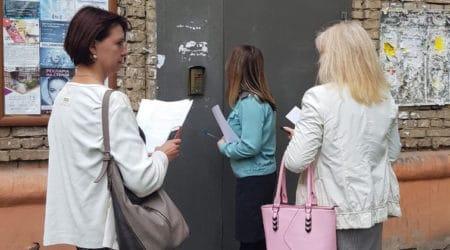 Жителям Жуковского вручили требования об уплате налоговой задолженности на сумму более 2 млн. рублей