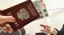 В Жуковском возбуждено уголовное дело по факту фиктивной регистрации мигрантов