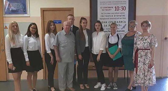 В Жуковском начался смотр-конкурс школьных музеев, посвященный 75-летию Победы