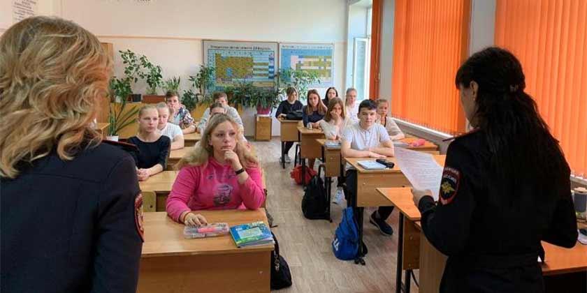 В Жуковском провели антинаркотическую беседу со школьниками