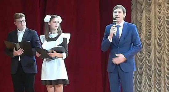 В жуковском Дворце культуры состоялось чествование педагогов наукограда