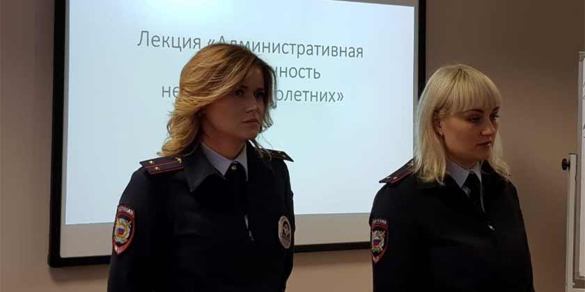 В Жуковский полицейские провели урок о вреде наркомании для студентов техникума