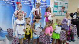 Юные фигуристы из Жуковского приняли участие в классификационных соревнованиях в Коврове