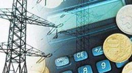 С начала года жуковские коммунальщики нарастили долг перед энергетиками на 12 млн. рублей