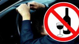 Автоинспекторы обращают внимание на недопустимость управления в состоянии опьянения