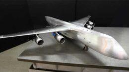 В Жуковском изготовлена аэродинамическая модель большегрузного транспортного самолета «Слон»