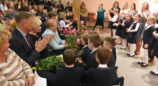 В лицее № 14 прошел праздничный концерт, посвященный 75-летию Светланы Белковой