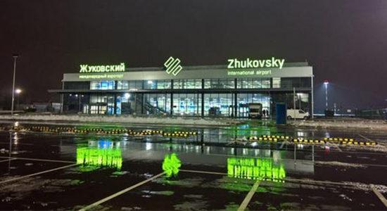 Участок земли у аэропорта Жуковский сдали в аренду на 9 лет за 1,8 млн рублей в год