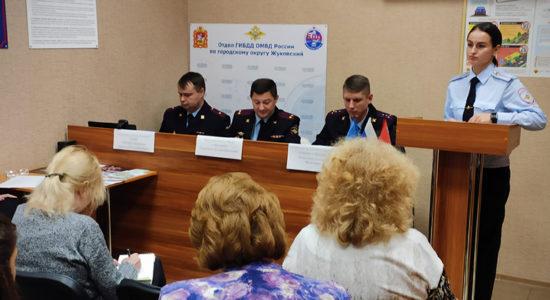 Госавтоинспекторы в Жуковском рассказали об аварийности на дорогах города