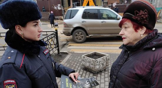 В Жуковском пешеходов проинформировали о правилах безопасного перехода