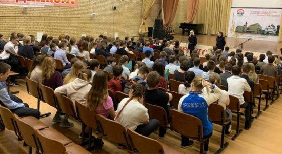В Жуковском провели профилактические беседы со школьниками