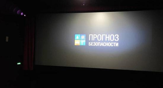 В кинотеатре города стали напоминать о правилах дорожного движения