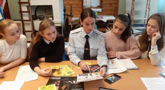 Юнкоры школьной газеты обсудили тему безопасности дорожного движения для детей в Жуковском