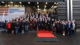 В Жуковском открылся Инженерно-конструкторский центр аддитивных технологий