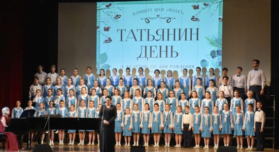 В Жуковском прошел концерт, посвященный памяти Татьяны Селищевой