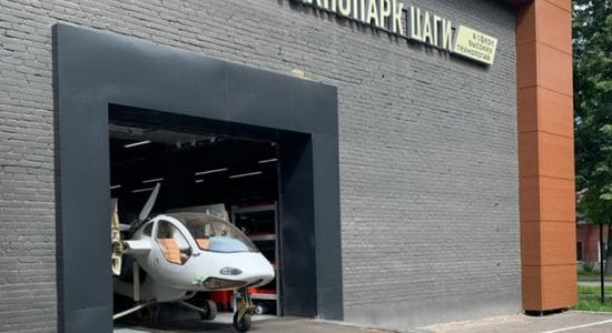 """В """"Технопарке ЦАГИ"""" проходит испытания легкий двухместный самолет «Sigma-7»"""