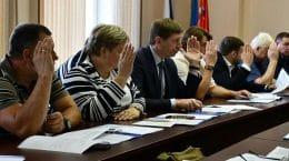 голосование по бюджету города