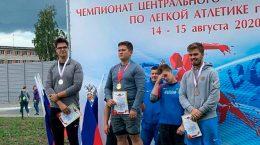 С медалями Чемпионата и Первенства ЦФО вернулись из Брянска юные легкоатлеты из Жуковского