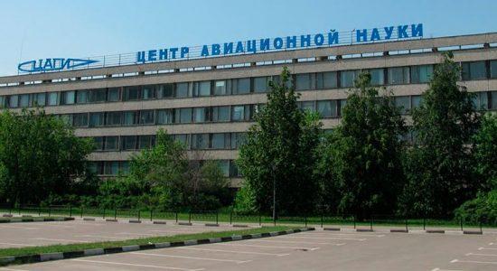 """Заявка ЦАГИ на создание научного центра """"Сверхзвук"""" получит государственную поддержку"""