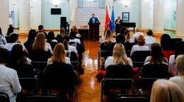 Сотрудникам многофункционального центра в Жуковском вручили грамоты