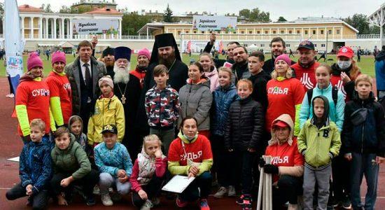 В Жуковском прошел Фестиваль физической и духовной культуры воскресных школ Московской области