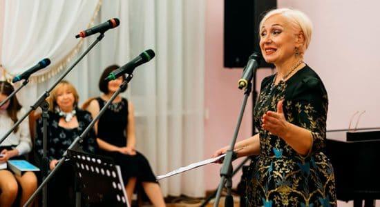 Во Дворце культуры состоялся литературно-музыкальный вечер, посвященный юбилею Сергея Есенина