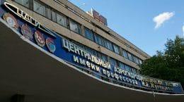 Открыт прием работ на соискание премий имени профессора Н.Е. Жуковского