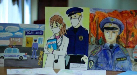 В Жуковском подвели итоги конкурса детских рисунков «Мои родители работают в полиции»