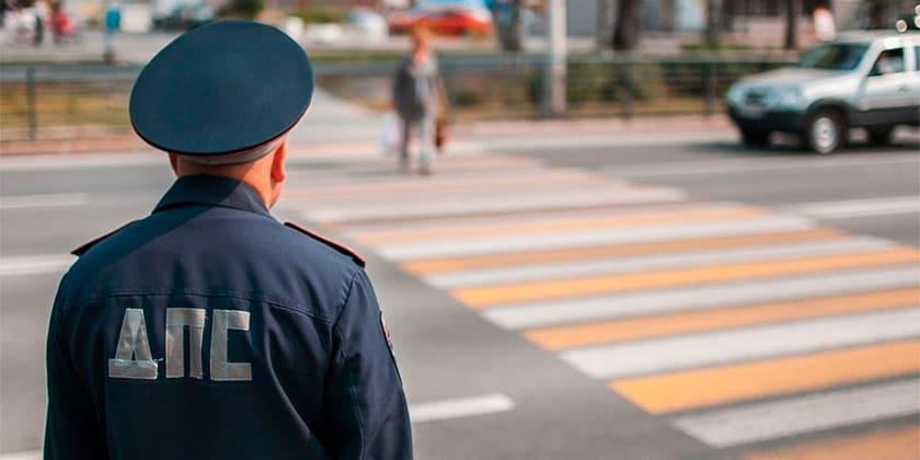 В Жуковском запланировано проведение профилактического мероприятия «Пешеходный переход»