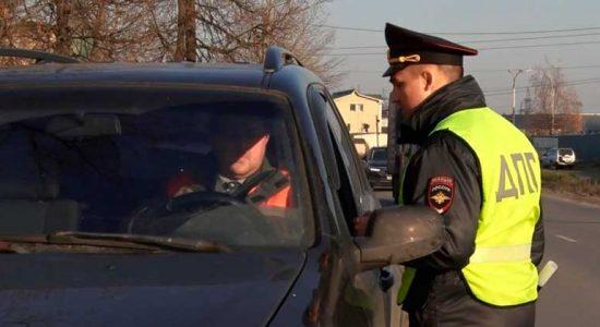 В ноябре госавтоинспекторы проведут в Жуковском пять рейдов