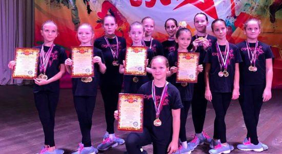 Танцевальный коллектив «Созвездие» из Жуковского стал лауреатом I степени конкурса «Звезда столицы»