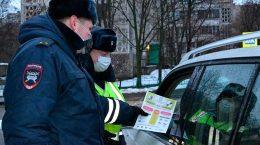 Автоинспекторы подвели итоги мероприятия «Детское кресло» на улице Макаревского