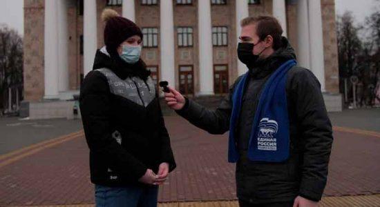 Активисты жуковского отделения ЕР провели блиц-опрос о материнстве и детстве