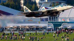 """Госкорпорация """"Ростех"""" назвала Жуковский новыми авиационными воротами столицы"""