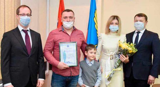 В Жуковском вручили свидетельства на получение социальных выплат молодым семьям