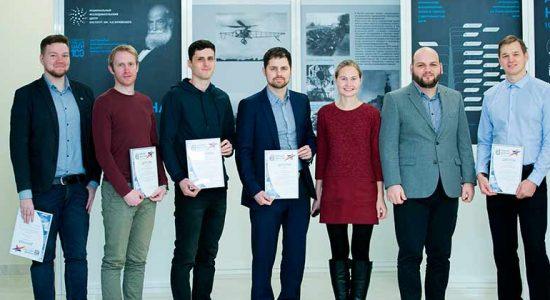 Названы победители конкурса «Будущее ЦАГИ»