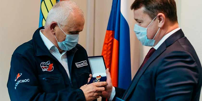 Павлу Власову торжественно вручили знак отличия «За заслуги перед городом Жуковским»