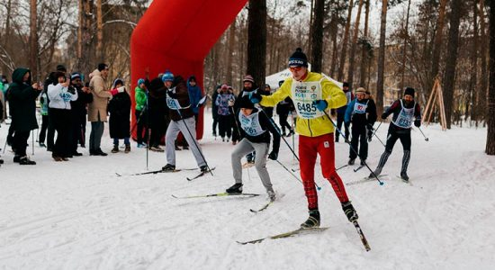 В городском парке состоялся лыжный праздник