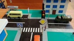 В Жуковском подвели итоги муниципального этапа областного конкурса «Мы за безопасную дорогу»